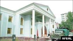 Former President Askar Akaev's library in downtown Bishkek