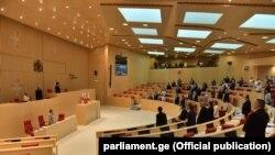 Sala de ședințe a parlamentului de la Kutaisi