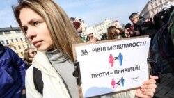 Право на дію | Урядовий уповноважений із гендерних питань: хто це буде і що робитиме?