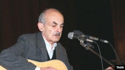 Булат Окуджава (1994 год)