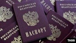 Ресей паспорттары. (Көрнекі сурет)