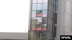 Priština, zgrada Vlade Kosova, Photo: Gezim Baxhaku