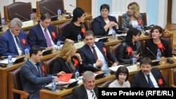Заседание парламента Черногории, ноябрь 2016