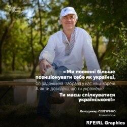 Владимир Сергиенко