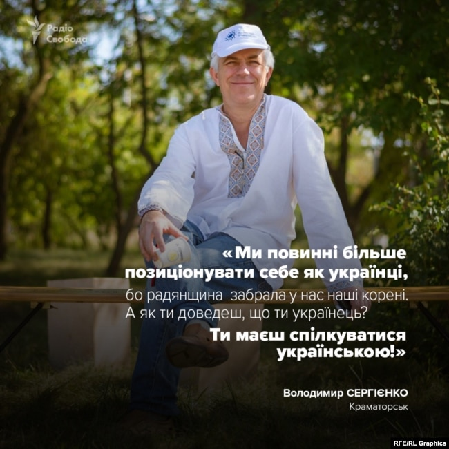 Володимир Сергієнко