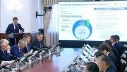 Азия: оппозиционеры обвиняют спецслужбы Кыргызстана в незаконной прослушке