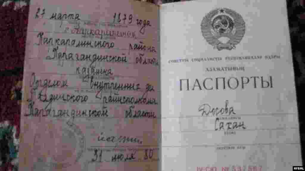 130 жасар Сахан Досова әлемдегі ең қарт адам #13