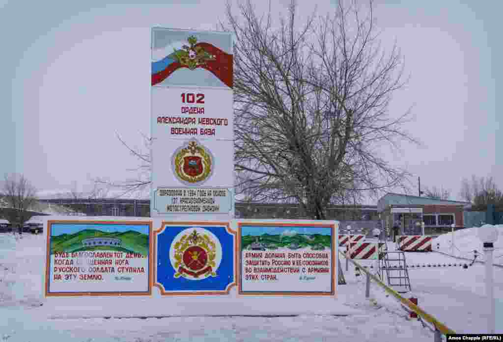 The entrance to the 102nd base in Gyumri, where Permakov is awaiting trial in solitary confinement.