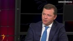 Перш ніж проводити вибори на Донбасі, треба провести десепаратизацію – Ляшко