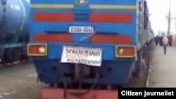Остановленный поезд на станции Шетпе. Прислал читатель Житель Шетпе