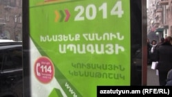 Armenia -- Billboard advertising the new pension reform in Yerevan, 20Jan2014