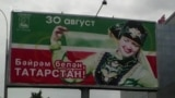 6 вещей, которые упустил Татарстан