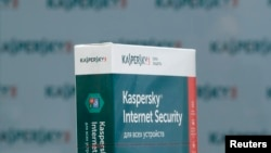 Антивирусная программное обеспечение «Лаборатории Касперского»