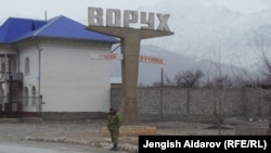 Баткендеги Тажикстанга караштуу Ворух анклавы