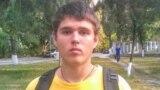 18-річного Юрія Поправку закатували у Слов'янську весною 2014 року