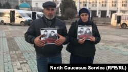 Муртазали и Патимат Гасангусеновы, родители убитых
