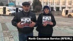Муртазали и Патимат Гасангусеновы
