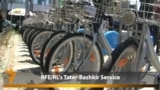 Kazan Rolls Out Loaner Bikes Before Universiade