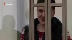 Надежда Савченко поздравляет Александра Кольченко (видео)