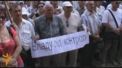 Донецькі інваліди вимагають повернути пільги