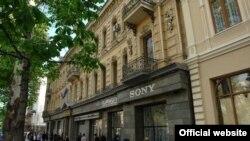 Здание, расположенное по адресу Руставели, 30, было продано за 700 тысяч лари