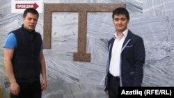 Фарук һәм Гүрхан, Романиядән Акмәчеткә килгән кырымтатарлар.