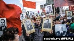 Минск шаарында Жеңиш күнүн белгилөө. 9-май, 2017-жыл.