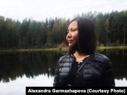 Александра Гармажапова