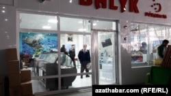 Продуктовый магазин, Ашхабад