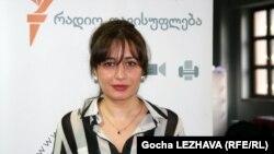 ლიკა საჯაია
