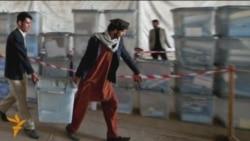 Выборы в Афганистане: первые итоги