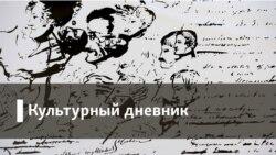 """Евгений Харитонов читает отрывок из книги """"Слёзы на цветах"""""""
