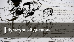 Евгений Понасенков – о власти черни