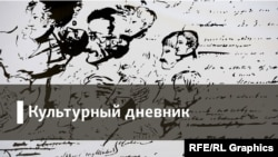 История киевского арт-андеграунда