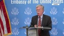 بولتون ایران را متهم به دروغگویی به آژانس کرد