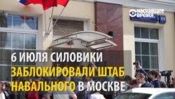 Все нападения на штабы Навального за последний месяц