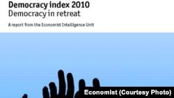 Economist Intelligence Unit-ի «Ժողովրդավարության ցուցիչ - 2010»-ը