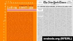 Вокладкі «Імёнаў Свабоды» і газэты «Нью-Ёрк Таймз»