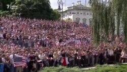 Трамп: Россия Украинани беқарорлаштирувчи ҳаракатларини тўхтатсин
