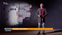 Кого посадили за «референдум» на Донбасі?