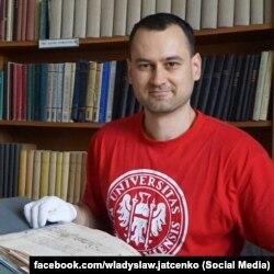 Владислав Яценко