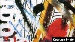 """Артография: живопись, графика и фотографии Галины Быстрицкой. Издательство """"Искусство XXI век""""."""