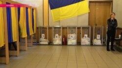 Украина подводит итоги местных выборов