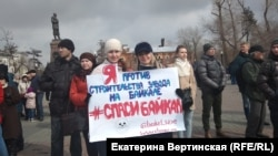 Activists rally in defense of Lake Baikal in Irkutsk on March 24.