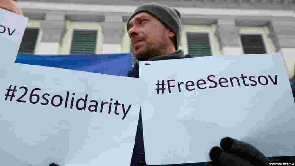 Акции проходят и в других городах Украины с лозунгами #FreeSentsov и #26solidarity.