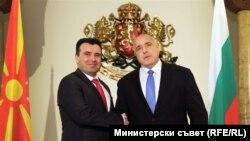 Средба на македонскиот и бугарскиот премиер, Зоран Заев и Бојко Борисов во Софија.