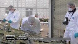 Слідами катастрофи MH17. «Донбас.Реалії» проїхали маршрутом російського «Бука» (відео)