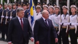 Lukashenka Gets Red-Carpet Welcome In Ukraine