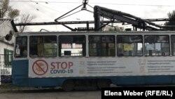 Трамвай на конечной станции в Темиртау.