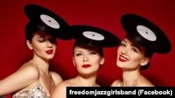 Группа Freedom-jazz.